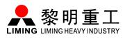 河南黎明重工科技股份有限公司