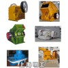 广东砂石碎石机/碎石机械/石料碎石机